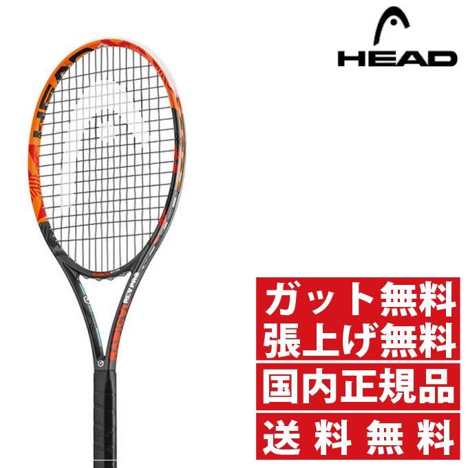 ヘッド 硬式テニスラケット ラジカルレフプロ RADICAL REV PRO 230296 HEAD