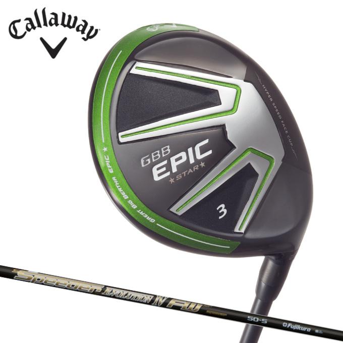 キャロウェイ Callaway ゴルフクラブ フェアウェイウッド メンズ GBB エピック スター GBB EPIC STAR