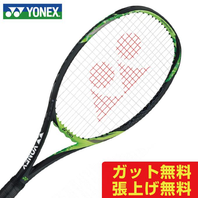 【5/5はクーポンで1000円引&エントリーかつカード利用で5倍】 ヨネックス 硬式テニスラケット Eゾーン98 EZONE98 17EZ98-008 YONEX メンズ レディース