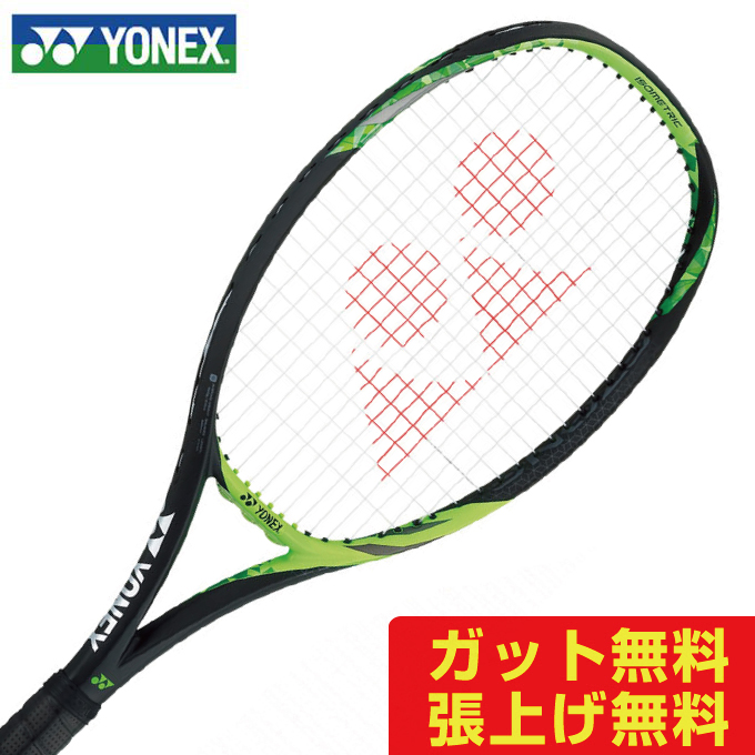 ヨネックス 硬式テニスラケット Eゾーン100 EZONE100 17EZ100-008 YONEX メンズ レディース