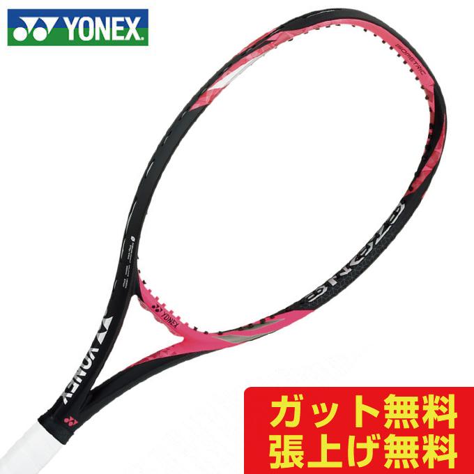 ヨネックス 硬式テニスラケット Eゾーンライト 17EZL-604 YONEX