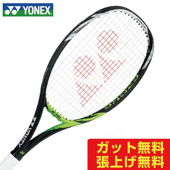 【クーポン利用で2,000円引 7/29 0:00~8/1 23:59】 ヨネックス 硬式テニスラケット Eゾーンフィール 17EZF-008 YONEX