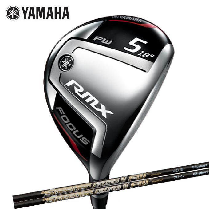 ヤマハ YAMAHA ゴルフクラブ メンズ フェアウェイウッド リミックス フォーカス RMX2018 FOCUS シャフト Speeder EVOLUTION ? FW