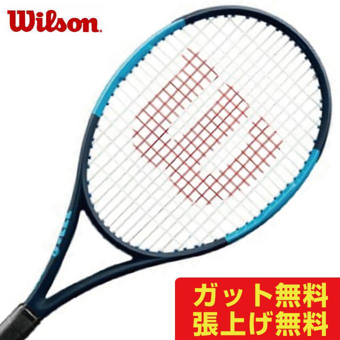 【クーポン利用で2,000円引 7/29 0:00~8/1 23:59】 ウィルソン 硬式テニスラケット ウルトラ ULTRA 100 L WRT73742 Wilson