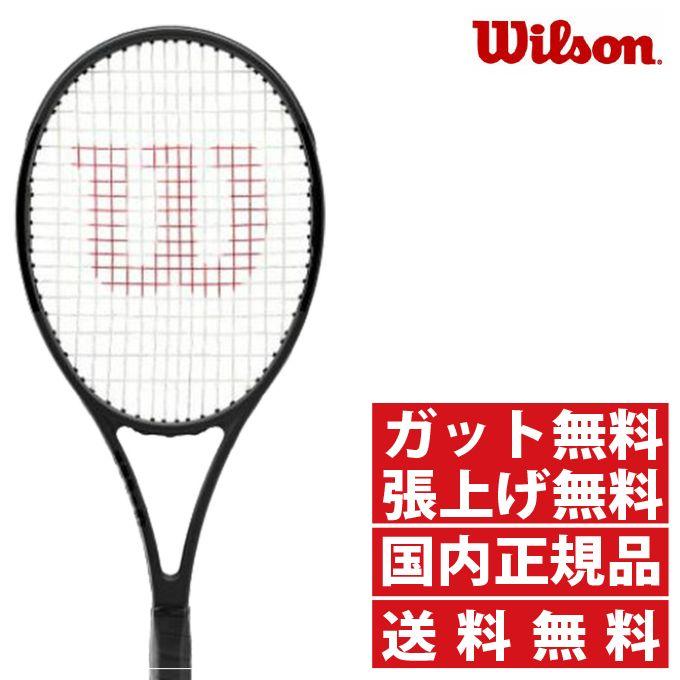 【クーポン利用で2,000円引 7/29 0:00~8/1 23:59】 ウィルソン 硬式テニスラケット PRO STAFF 97L CV プロスタッフ WRT73922 Wilson