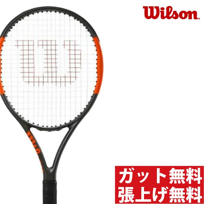 ウィルソン 硬式テニスラケット バーン BURN 100 ツアー TOUR CV WRT73982 Wilson