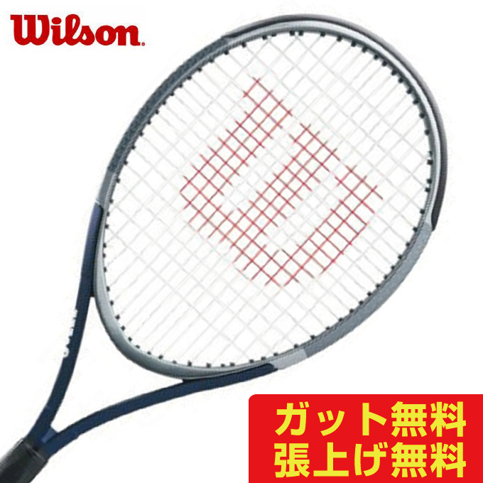ウィルソン 硬式テニスラケット トライアド TRIAD XP 3 WRT73782 Wilson