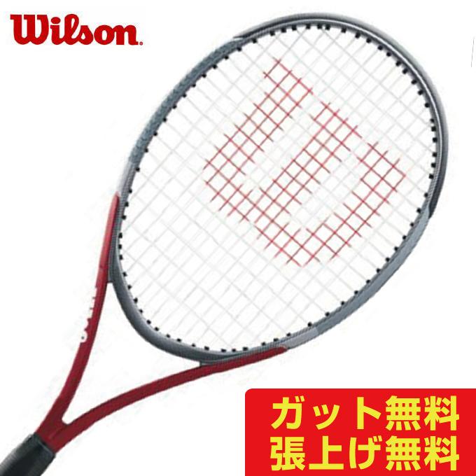 ウィルソン 硬式テニスラケット トライアドXP5 TRIAD XP5 WRT73792 Wilson ジュニア レディース