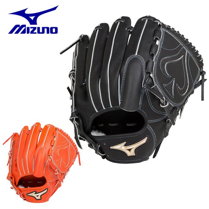 ミズノ MIZUNO ソフトボールグローブ ソフトボール用 グラブ グローバルエリート 投手用 サイズ11 1AJGS17301