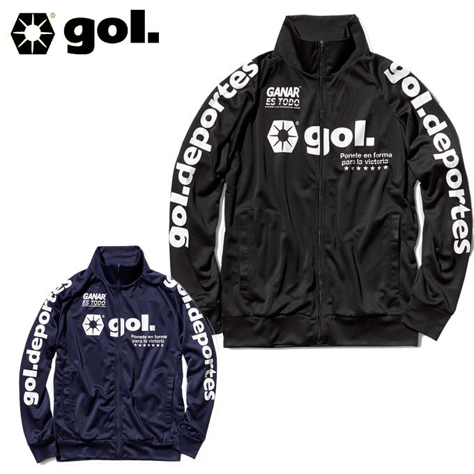 ゴル gol  サッカーウェア メンズ 定番コンディショニングギアトップ ジャージトップ G653-282