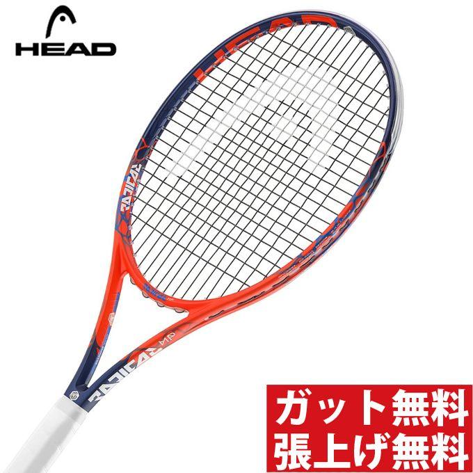 【1/27 20:00~1/28 1:59はクーポン利用で4500円引 】 ヘッド 硬式テニスラケット ラジカルMP Radical MP 232618 HEAD