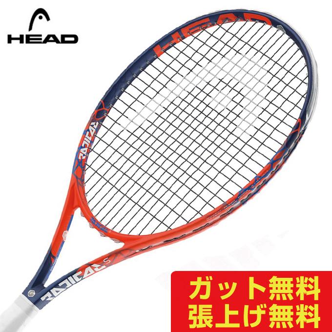 ヘッド 硬式テニスラケット ラジカルS 232638 HEAD