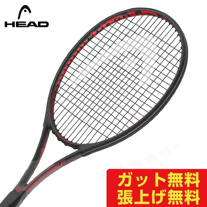 ヘッド 硬式テニスラケット プレステージS 232548 HEAD