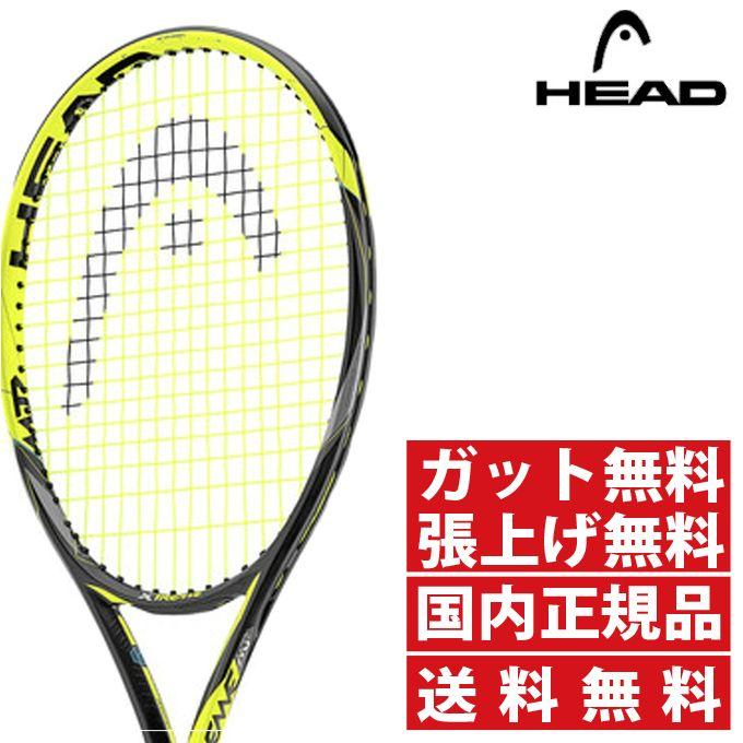ヘッド 硬式テニスラケット エクストリームMP EXTREME MP 232207 HEAD