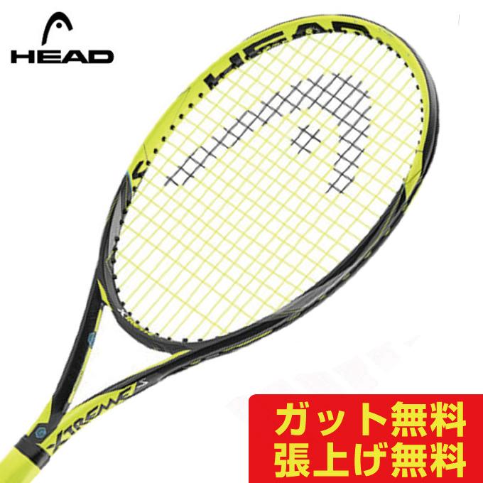 【クーポン利用で2,000円引 7/29 0:00~8/1 23:59】 ヘッド 硬式テニスラケット Extreme S エクストリーム S 232217 HEAD