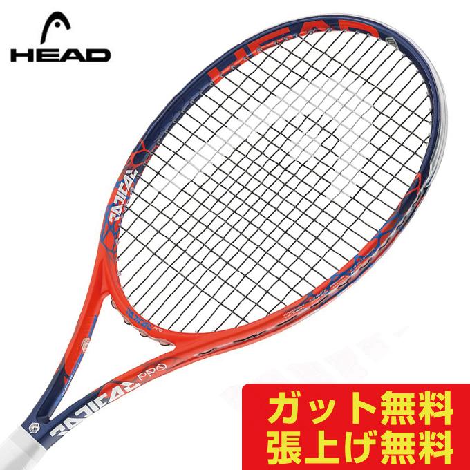 ヘッド 硬式テニスラケット ラジカルプロ Radical Pro 232608 HEAD