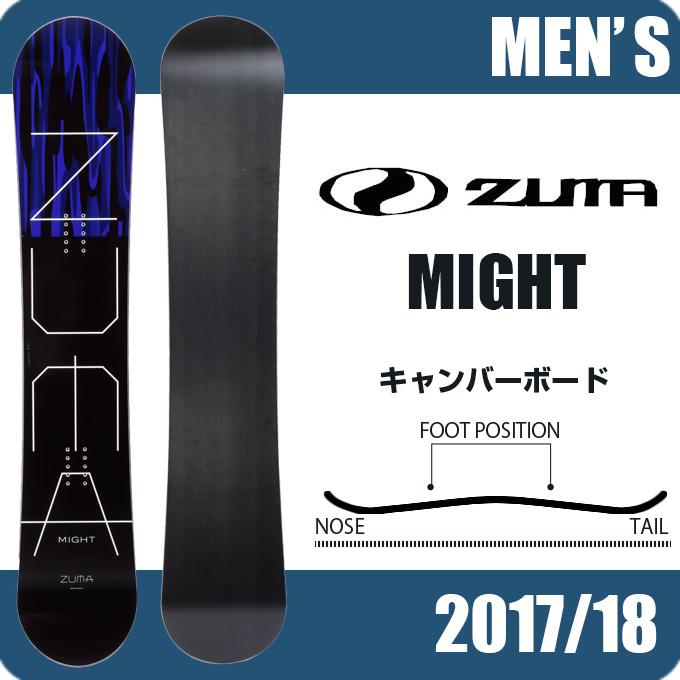 【クーポン利用で1000円引 11/18 23:59まで】 ツマ ZUMA スノーボード 板 メンズ マイト MIGHT