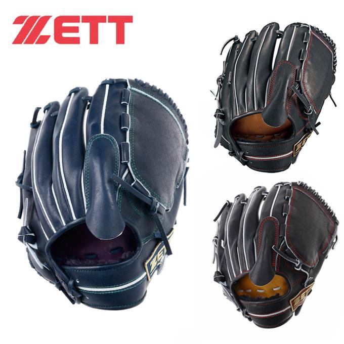 ゼット ZETT 野球 一般軟式グラブ 投手用 軟式グラブ ネオステイタス 投手 BRGB31811