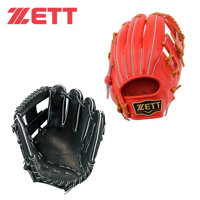 ゼット ZETT 野球 グラブ 内野手用 メンズ レディース プロスティタス 硬式 内野 BPROG76