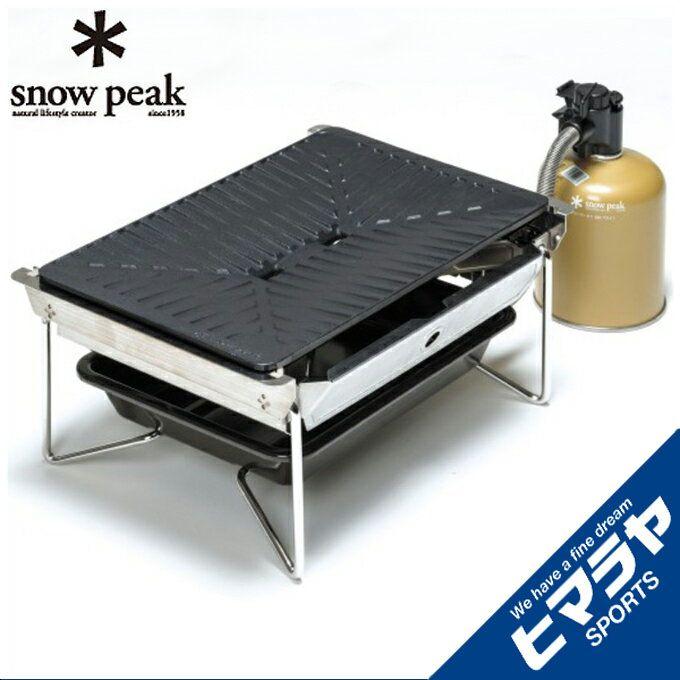 【クーポン利用で1000円引 3/4 20:00~3/11 1:59】 スノーピーク snow peak ツーバーナー グリルバーナー 雪峰苑 GRILL BURNNER SEPPOU-EN GS-355