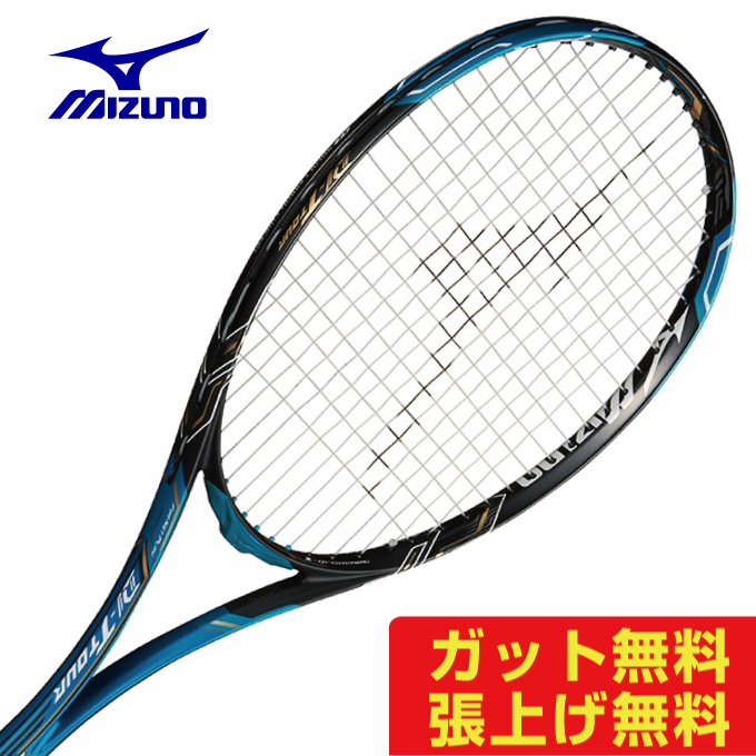 ミズノ ソフトテニスラケット 前衛 ディーアイ Tツアー 63JTN84120 mizuno