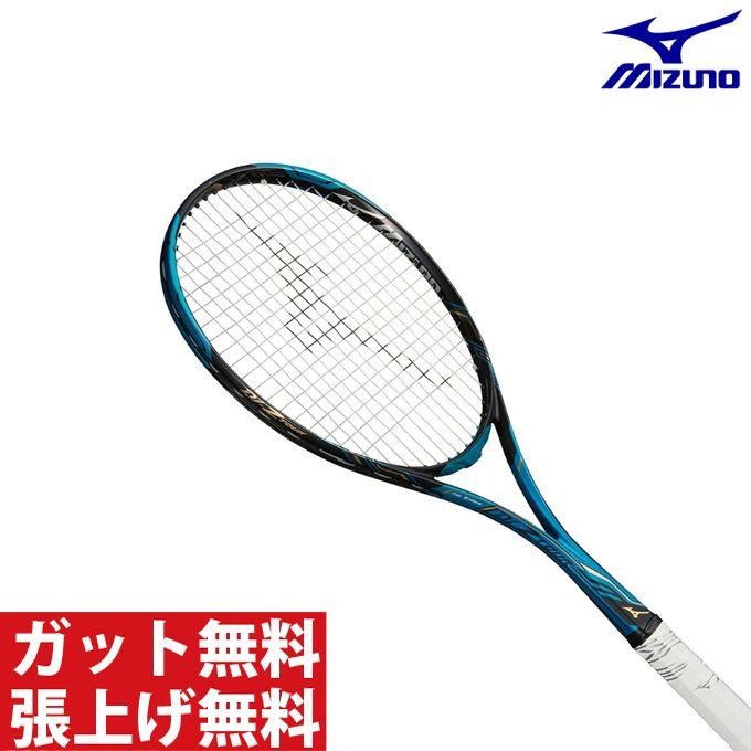 ミズノ ソフトテニスラケット 後衛 ディーアイ Zツアー 63JTN84220 mizuno