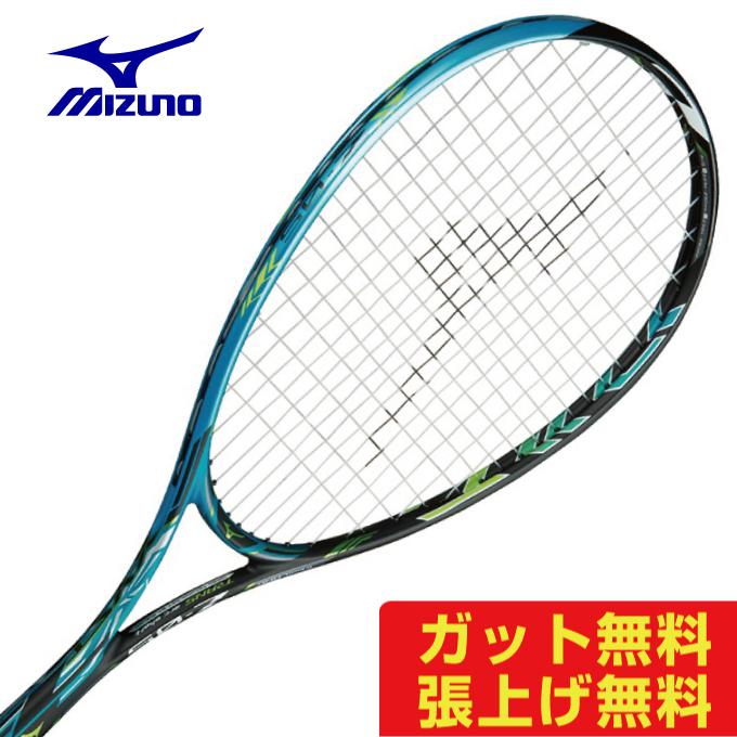 ミズノ ソフトテニスラケット 後衛 ジスト Z-05 63JTN83621 mizuno