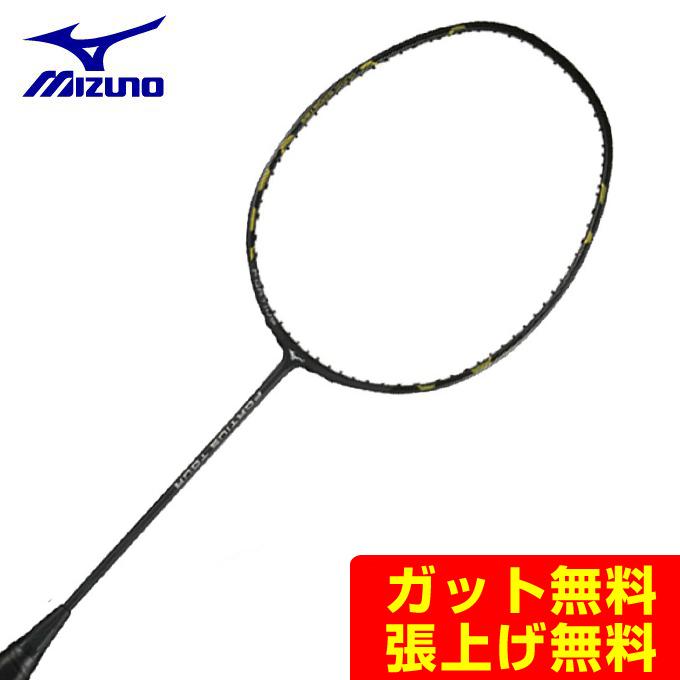 ミズノ バドミントンラケット FORTIUS TOUR フォルティウス ツアー 73JTB80209 mizuno