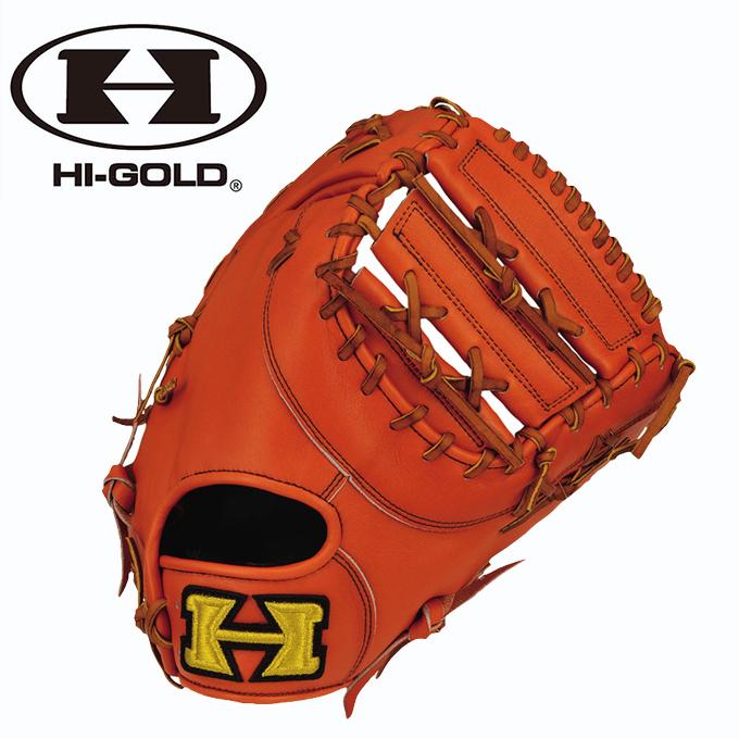 ハイゴールド HI-GOLD 野球 一般軟式グラブ 一塁手用 己極 おのれきわめ シリーズ OKG-671F