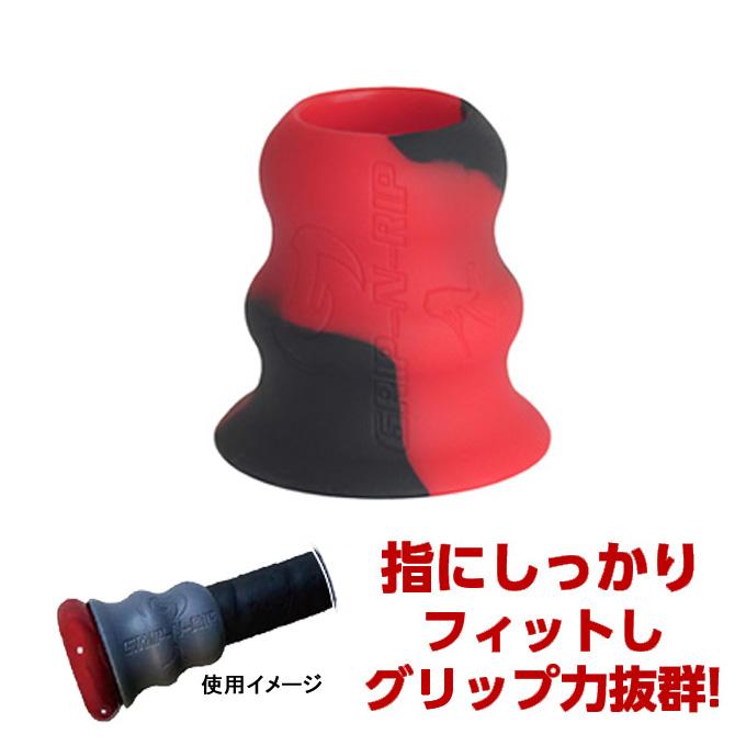【購入後レビュー記入でクーポンプレゼント中】 野球 グリップパッド グリップグリップN MC-84035