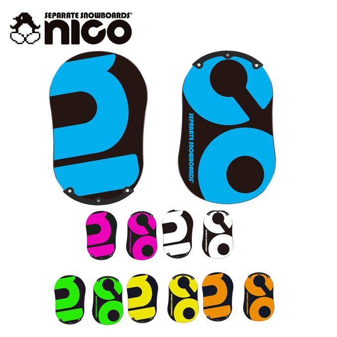 【クーポン利用で1000円引 11/18 23:59まで】 ニコ NICO スノーボード 板 メンズ レディース セパレートボード センターガード付き STANDARD GUARD