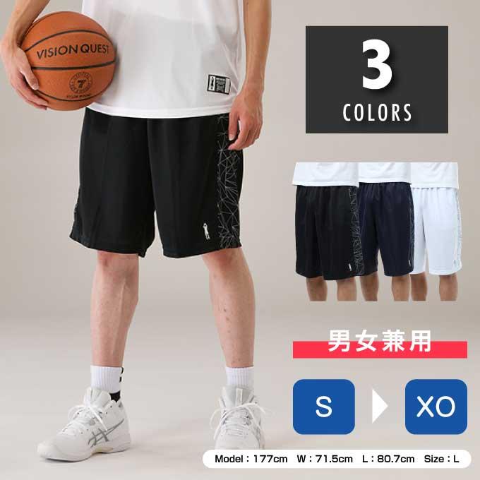 有名な 新品未使用正規品 購入後レビュー記入でクーポンプレゼント中 バスケットボール パンツ メンズ バギーパンツ TP570406H02 スリーポイント バスケットボールパンツ バスケットパンツ 練習着 バスパン ThreePoint