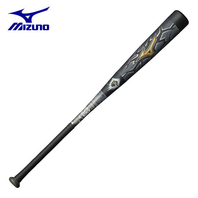 ミズノ MIZUNO 野球 一般軟式バット 軟式用FRP製 ビヨンドマックス ギガキング 1CJBR13483