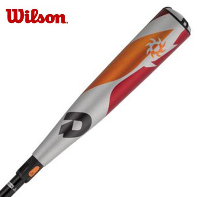 【5/5はクーポンで1000円引&エントリーかつカード利用で5倍】 ウイルソン Wilson 野球 少年硬式バット ディマリニ ヴードゥ リトルリーグ用 WTDXJLRUD