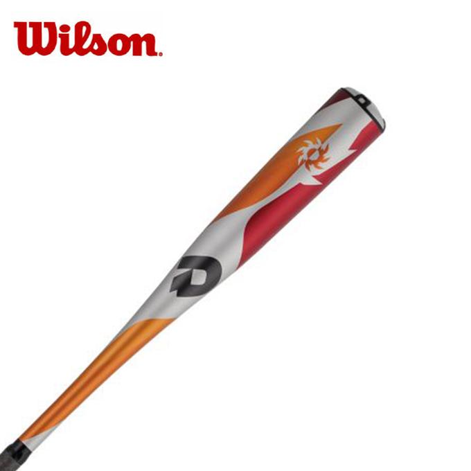 【5/5はクーポンで1000円引&エントリーかつカード利用で5倍】 ウイルソン Wilson 野球 硬式バット ディマリニ ヴードゥ ONE リトルリーグ用 WTDXJLRUO