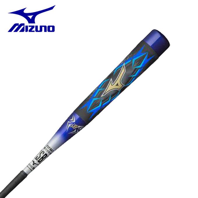 ミズノ MIZUNO 野球 少年軟式バット ジュニア 少年軟式用FRP製 ビヨンドマックス オーバル 1CJBY13080 2703
