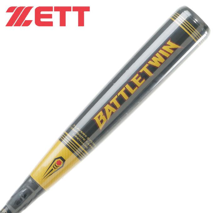 ゼット ZETT 野球 一般バット 軟式バトルツイン BCT30884