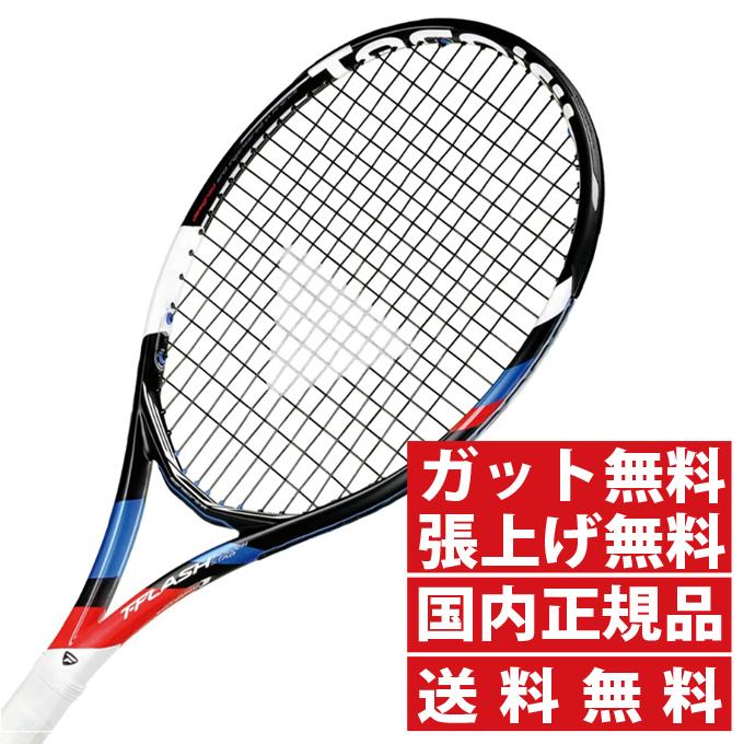 テクニファイバー 硬式テニスラケット T-FLASH300 BRFS01 TECNIFIBRE