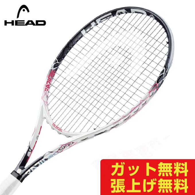 ヘッド 硬式テニスラケット ラジカルサクラ SAKURA 233928 HEAD