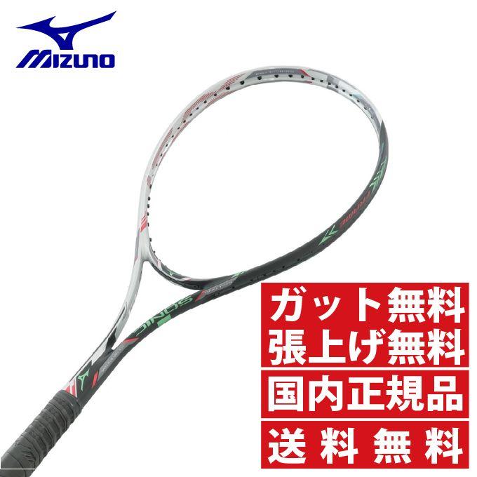 ミズノ ソフトテニスラケット 前衛 ジスト Tゼロソニック 63JTN73735 mizuno