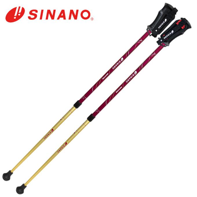 シナノ SINANO トレッキング ステッキ I字型 2本組 レビータ-ネクスト 125549