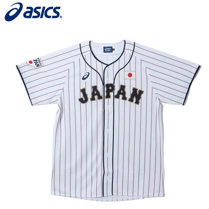 アシックス 野球 レプリカユニフォーム ホーム メンズ レディース 野球ユニフォーム 番号無し BAK713 asics