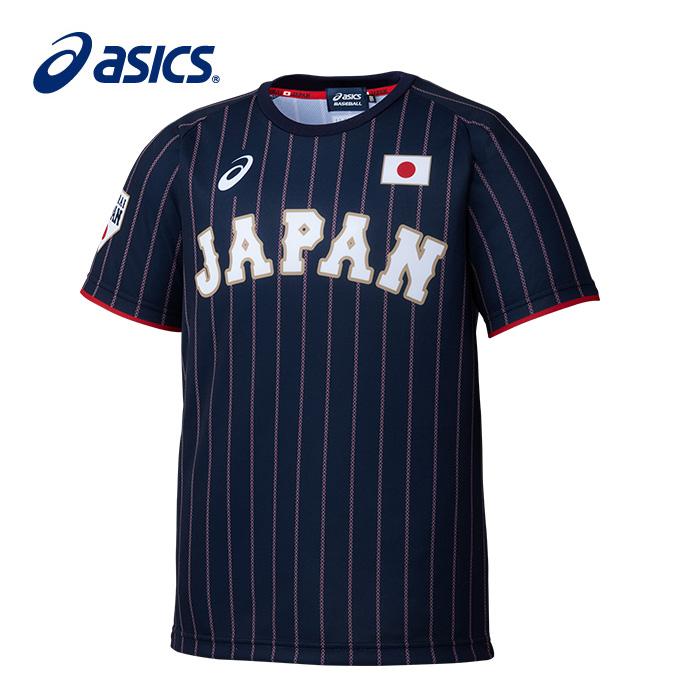 アシックス asics 野球 ジュニア Tシャツ ビジター BAT72J
