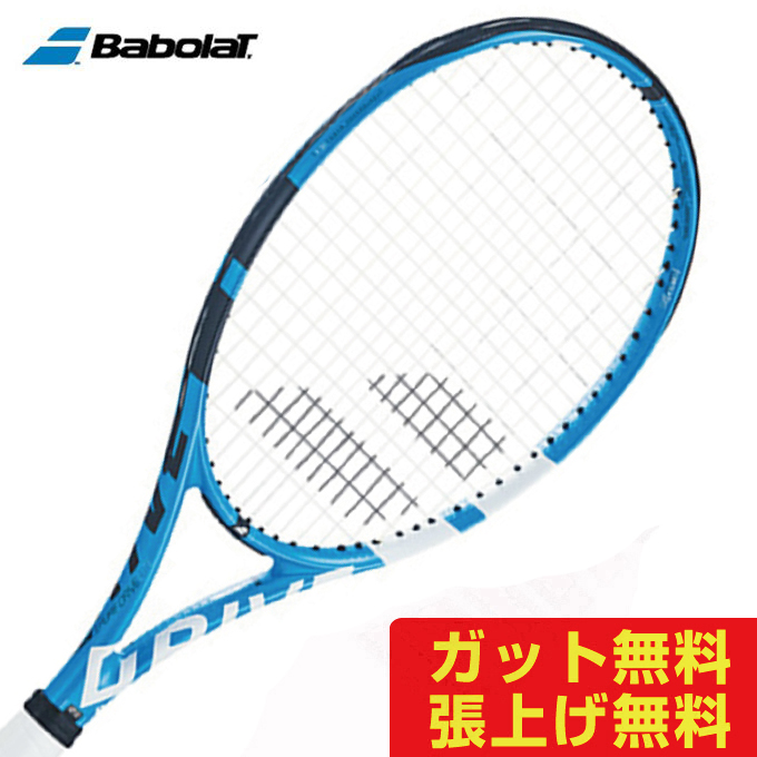 【5/5はクーポンで1000円引&エントリーかつカード利用で5倍】 バボラ 硬式テニスラケット ピュアドライブライト PURE DRIVE LITE BF101341 Babolat レディース ジュニア