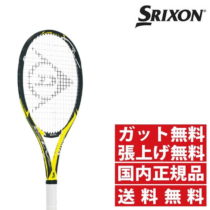 スリクソン 硬式テニスラケット revo CV3.0 SR21802 SRIXON レヴォ