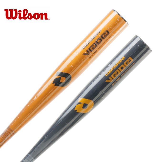 ウイルソン Wilson 野球 ディマリニヴードゥ一般軟式バット WTDXJRRVD