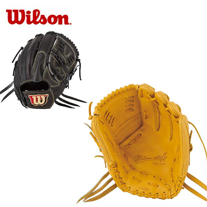 【クーポン利用で1000円引 11/18 23:59まで】 ウイルソン Wilson 野球 硬式グラブ 投手用 メンズ レディース 硬式用 ウイルソンスタッフDUALデュアル投手用9 WTAHWRDPP