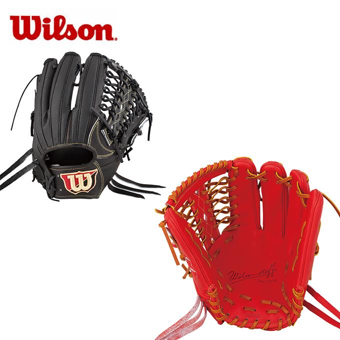 ウイルソン Wilson 野球 硬式グラブ 外野手用 メンズ レディース 硬式用 ウイルソンスタッフDUALデュアル外野手用 WTAHWRD7F