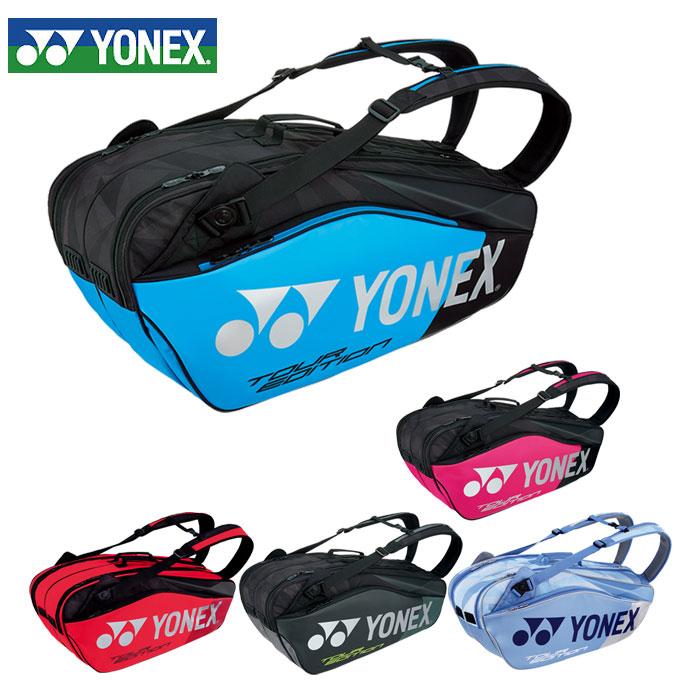 ヨネックス テニス バドミントン ラケットバッグ 6本用 PRO series?ラケットバッグ6 リュック付 BAG1802R YONEX メンズ レディース