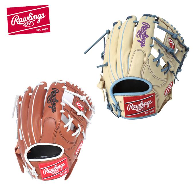 ローリングス Rawlings 野球 一般軟式グラブ オールラウンド用 軟式用HOH メジャースタイル GR8HM44L
